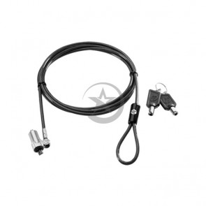 HP Ultraslim Keyed Cable Lock